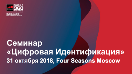 Presentations from M360 Series – Russia & CIS image