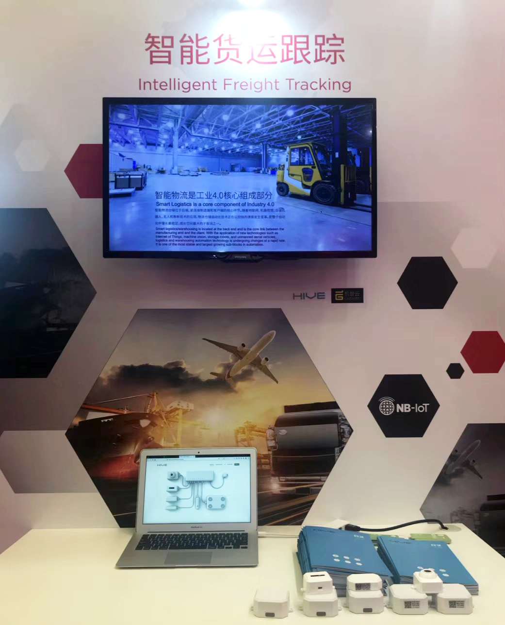 GSMA Mobile IoT Connects China to the Future   Internet of