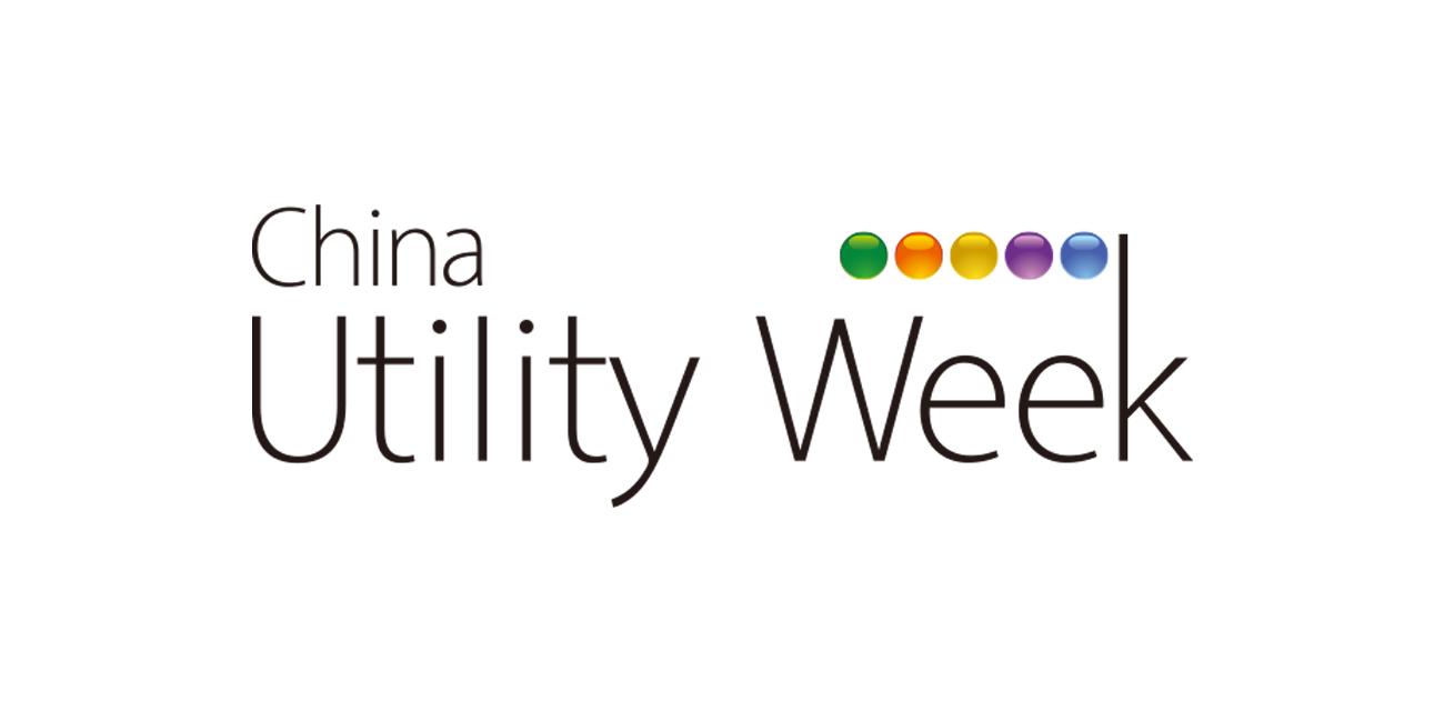 China Utility Week 2019