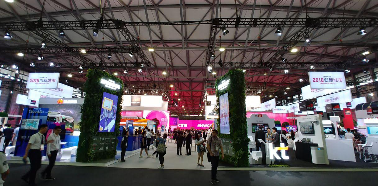 IoT at GSMA Innovation City – MWC19 Shanghai | MWC19 上海 GSMA创新城市物联网展览