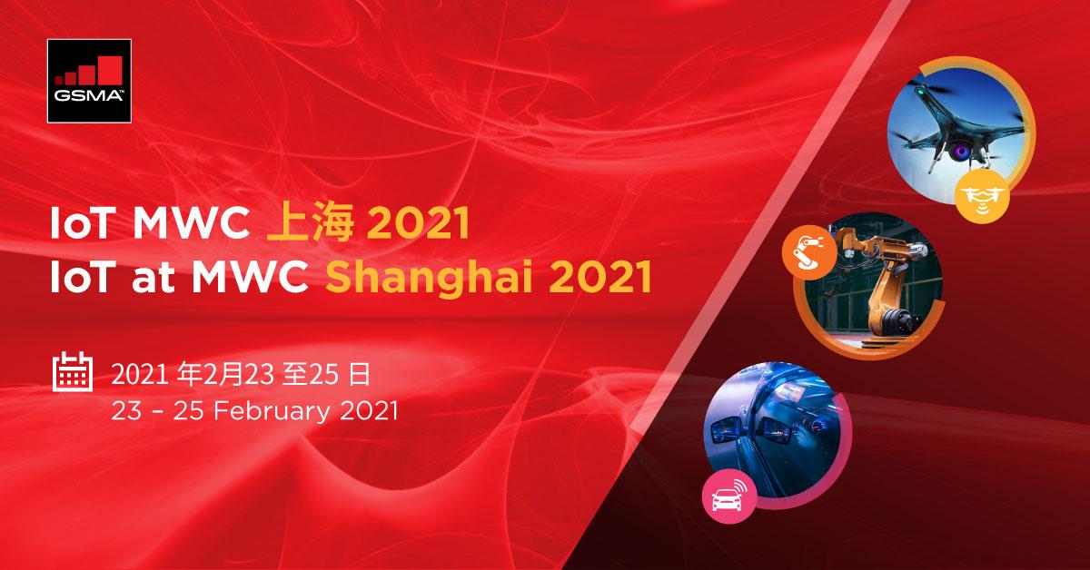 GSMA IoT at MWC Shanghai 2021