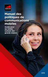 Mobile Policy Handbook image