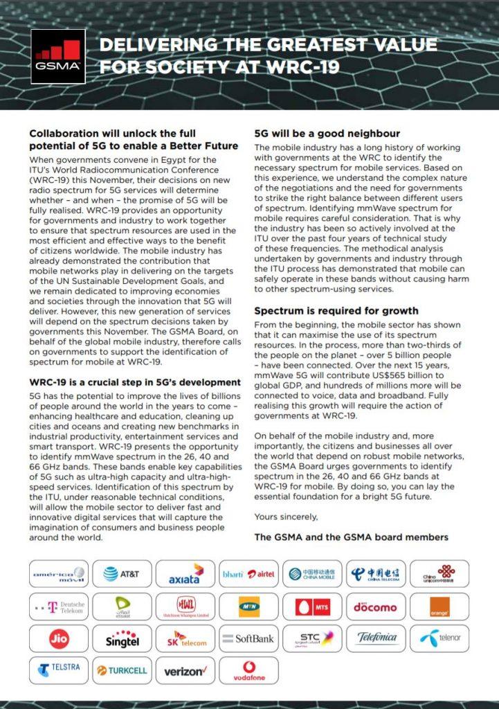 Operadoras pedem que governos garantam o futuro da tecnologia 5G na CMR-19 image