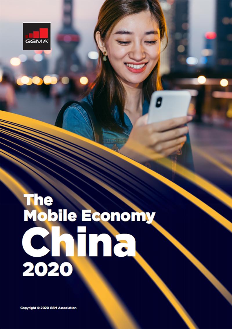China ME report