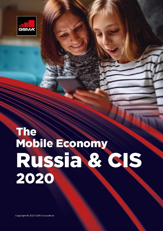 Russia & CIS-ME report