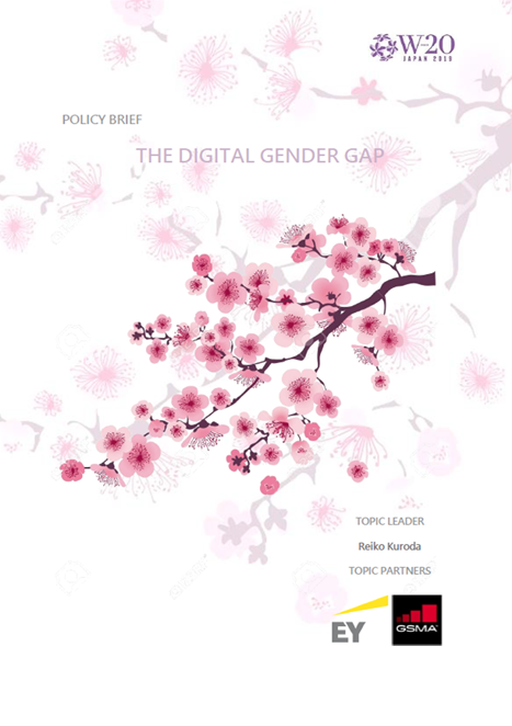 Digital Equity Policy Brief W20 Japan 2019 image