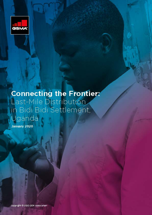 Connecting the Frontier: Last-Mile Distribution in Bidi Bidi Settlement, Uganda image