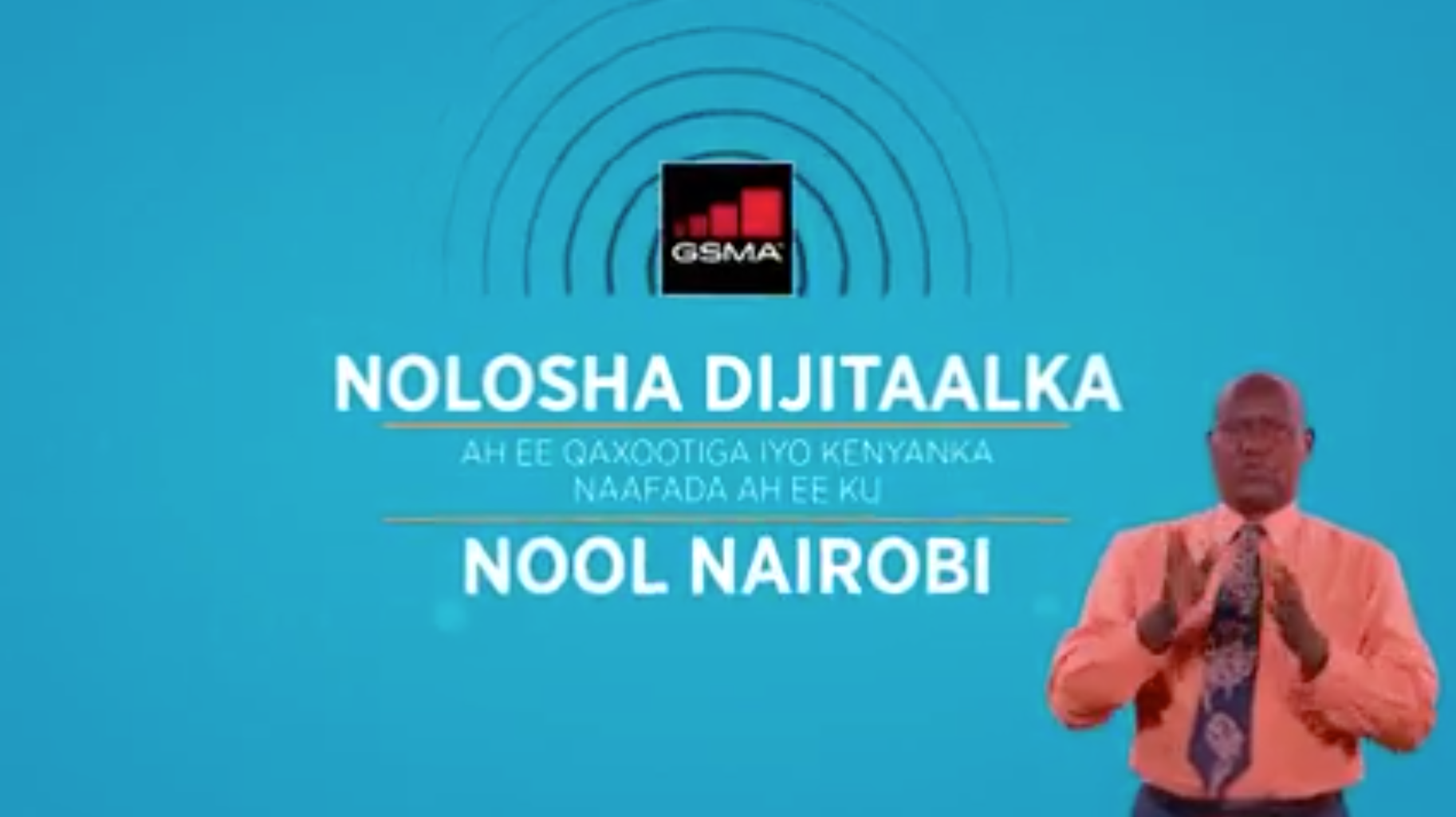 Screen of video title screen in Somali. Text reads: Nolosha dhijitaalka ah ee qaxootiga iyo Kenyanka naafada ah ee ku nool Nairobi