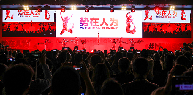 GSMA Reports Record Attendance for Mobile World Congress Shanghai 2017