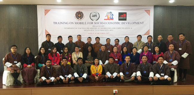 Bhutan training