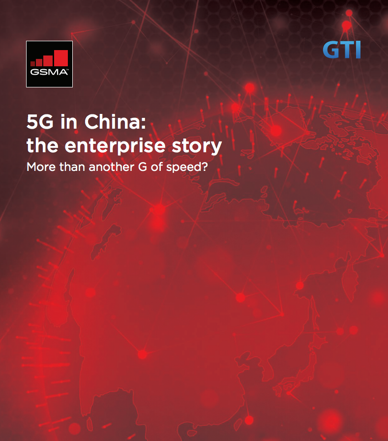 Supportive policy environment key to 5G success in China image