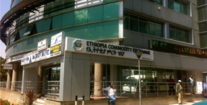 The Ethiopia Commodity Exchange has a mobile market information service that receives 1.1 million calls from farmers every month