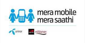 Mera-Mobile-Mera-Saathi-New-logo-Dec-2011-English